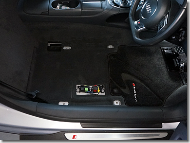 Audi R8, How to Remove Front Seat