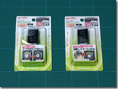 Amon Push Switch 3224 3225