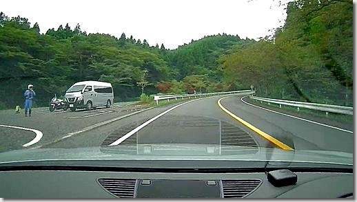 Kanagawa Prefectural Police, Hakone Turnpike