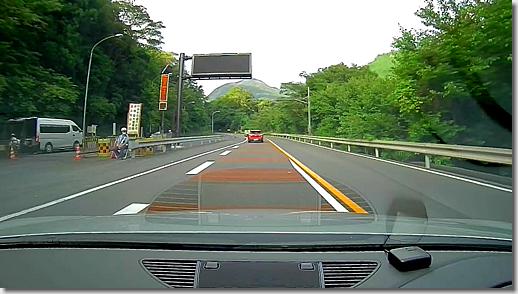 Kanagawa Prefectural Police, Hakone Shindou