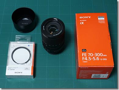 G Lens Sony SEL70300G