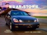aristo_cf00.jpg