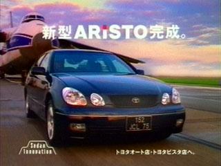 aristo_cf01.jpg