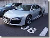 Audi R8 V10 5.2 FSI quattro S-tronic