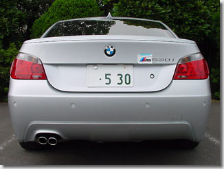 M5_emblem03.jpg