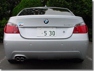 M5_emblem04.jpg