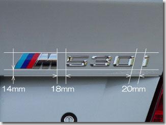 M5_emblem05.jpg