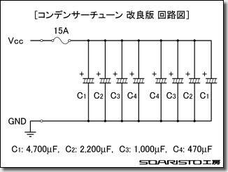 condenser_fig02.jpg
