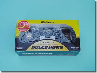 horn01.jpg