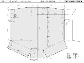 rear_dif02.jpg