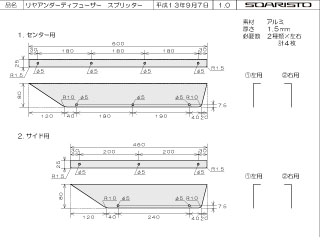 rear_dif03.jpg