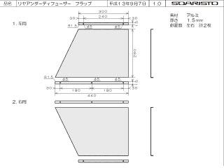 rear_dif04.jpg