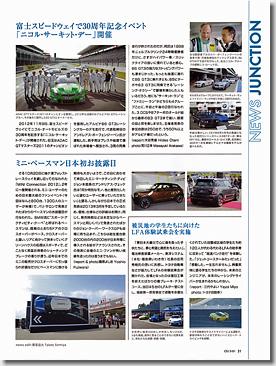 car_graphic130101.jpg
