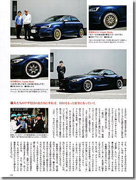 motor_magazine1808-102.jpg
